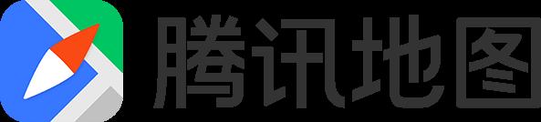 腾讯街景地图 官方论坛 用户社区  腾讯专业手机导航